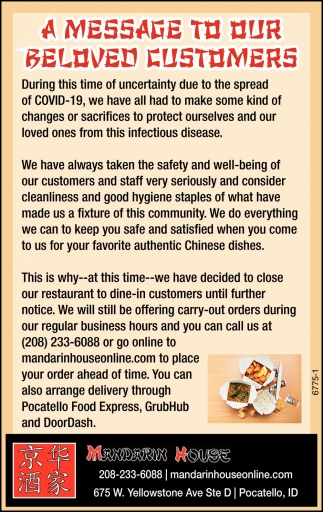 Message To Our Beloved Customers